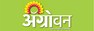 Agrowon Newspaper Advertising Amravati