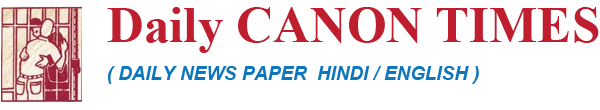 Notice And Tender Newspaper Classified Ad Booking in Daily Canon Times