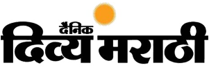 Jobs And Recruitment Newspaper Classified Ad Booking in Divya Marathi