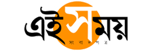 Jobs And Recruitment Newspaper Classified Ad Booking in Ei Samay Sanbad Patra