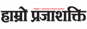 Book Hamro Prajashakti Nepali Newspaper Advertising