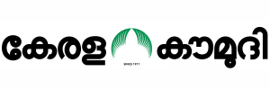 Kerala Kaumudi Newspaper Advertising Angamaly