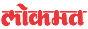 Lokmat Newspaper Advertising Ambejogai