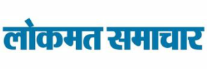 Jobs And Recruitment Newspaper Classified Ad Booking in Lokmat Samachar