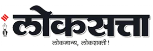 Loksatta Newspaper Advertising Amravati