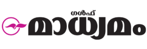 Madhyamam Newspaper Advertising Adimaly