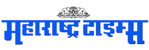 Notice And Tender Newspaper Classified Ad Booking in Maharashtra Times