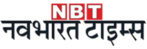 Marriage Bureau Newspaper Classified Ad Booking in Nava Bharat