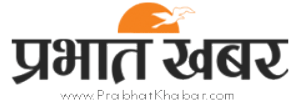 Notice And Tender Newspaper Classified Ad Booking in Prabhat Khabar