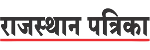 Rajasthan Patrika Newspaper Advertising Mumbai