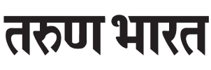Jobs And Recruitment Newspaper Classified Ad Booking in Tarun Bharat