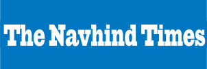 Notice And Tender Newspaper Classified Ad Booking in The Navhind Times