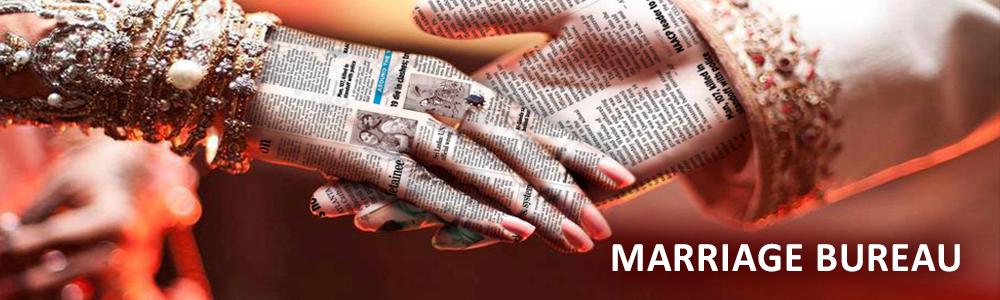 Marriage Bureau  Newspaper Classified Advertisement