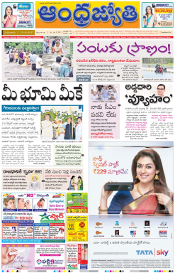 Andhra Jyothi Newspaper Advertising