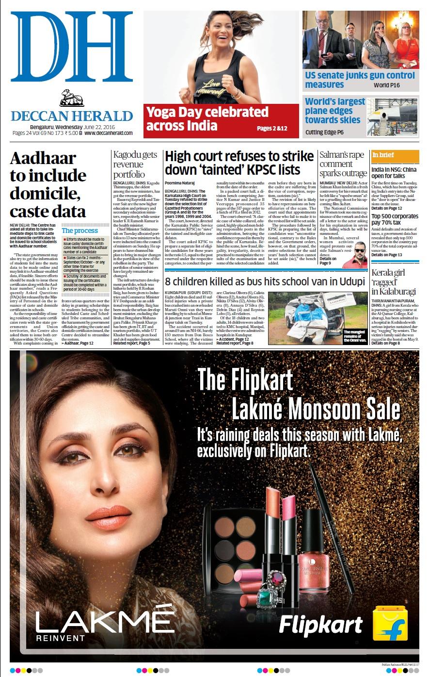 Deccan Herald Newspaper Advertising