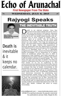 Echo of Arunachal Newspaper Advertising