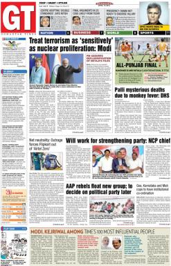 Gomantak Times Newspaper Advertising