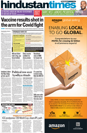 Hindustan Times Newspaper Advertising