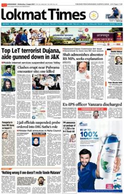 Lokmat Times Newspaper Advertising