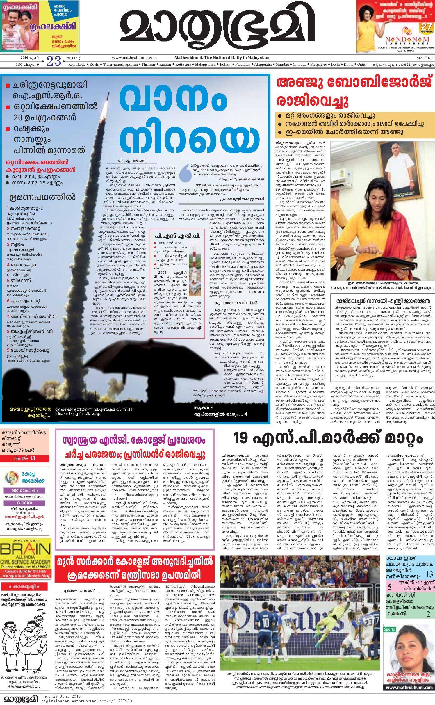 Mathrubhumi Newspaper Advertising