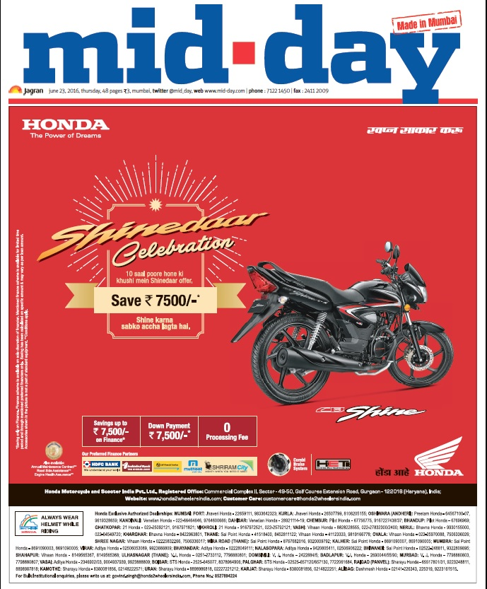 Mid Day Newspaper Advertising