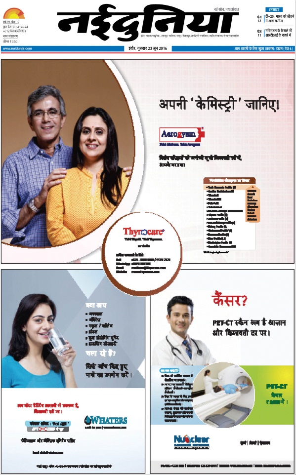 Nai Duniya Newspaper Advertising