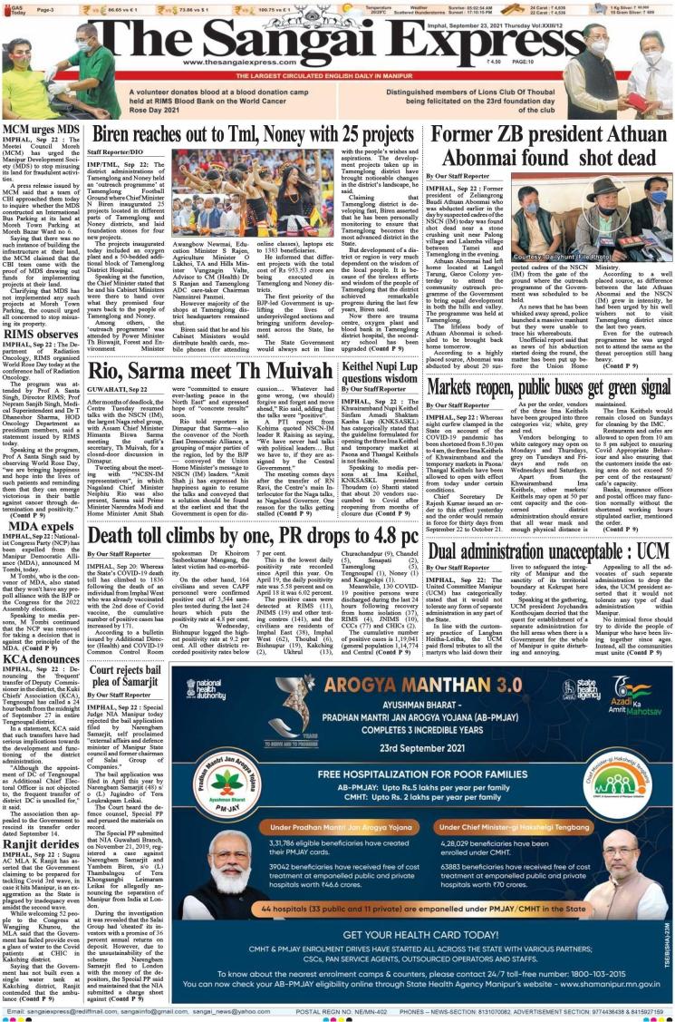 Sanghai Express Newspaper Advertising
