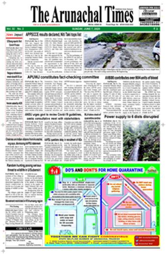 The Arunachal Times Newspaper Advertising