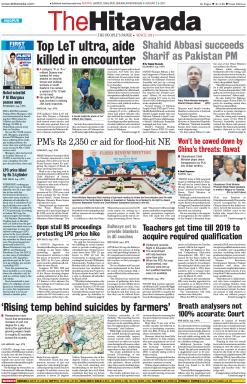 The Hitavada Newspaper Advertising