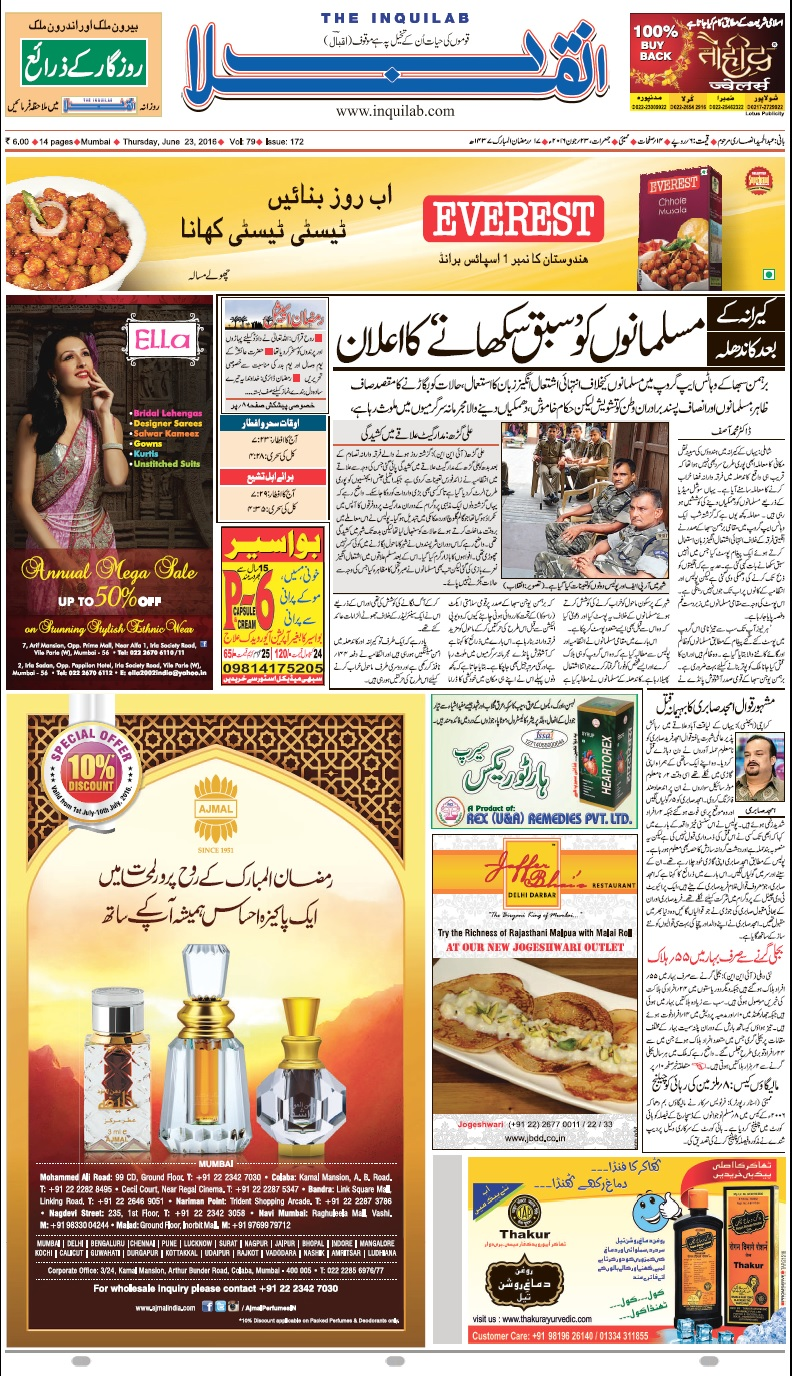 The Inquilab Newspaper Advertising