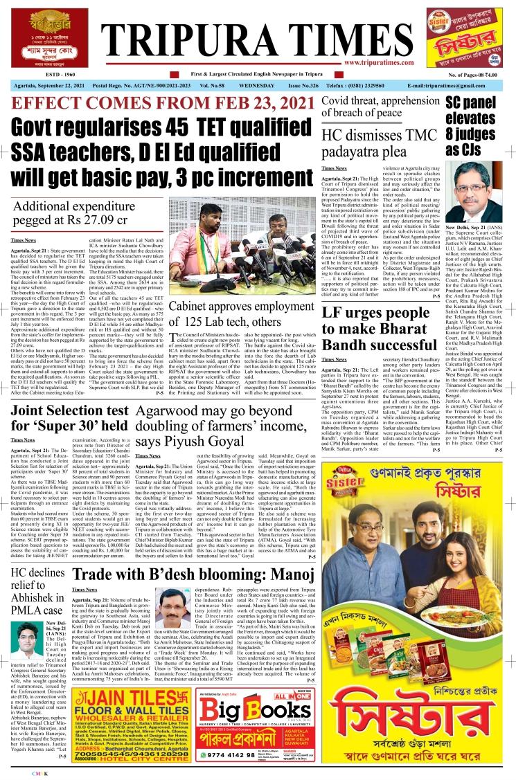 Tripura Times Newspaper Advertising