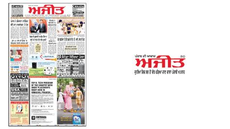 Jalandhar Ajit Ad Rates for Matrimonial