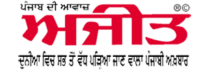 Ajit Newspaper Advertising Chandigarh