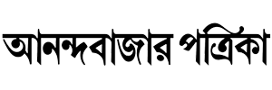 Book Anandbazar Patrika Bengali Newspaper Advertising