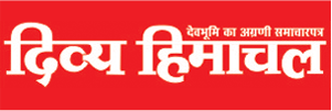 Book Divya Himachal Hindi Newspaper Advertising