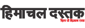 Book Himachal Dastak Hindi Newspaper Advertising