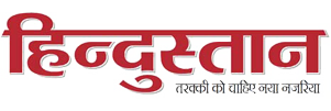 Hindustan Newspaper Advertising Ghaziabad