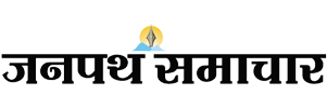 Book Janpath Samachar Hindi Newspaper Advertising