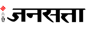 Book Jansatta Hindi Newspaper Advertising