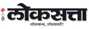 Loksatta Newspaper Advertising Nagpur