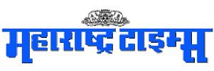 Maharashtra Times Newspaper Advertising Mumbai