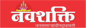 Book Navshakti Marathi Newspaper Advertising