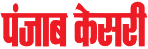 Punjab Kesari Newspaper Advertising Ghaziabad