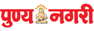 Book Punya Nagari Marathi Newspaper Advertising