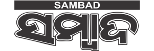 Sambad Newspaper Advertising Cuttack