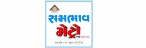 Sambhaav Metro Newspaper Advertising Ahmedabad